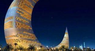 Crescent Moon Tower Dubai